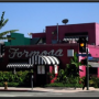 The Formosa Café